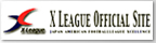 XLEAGUE OFFICIAL SITE